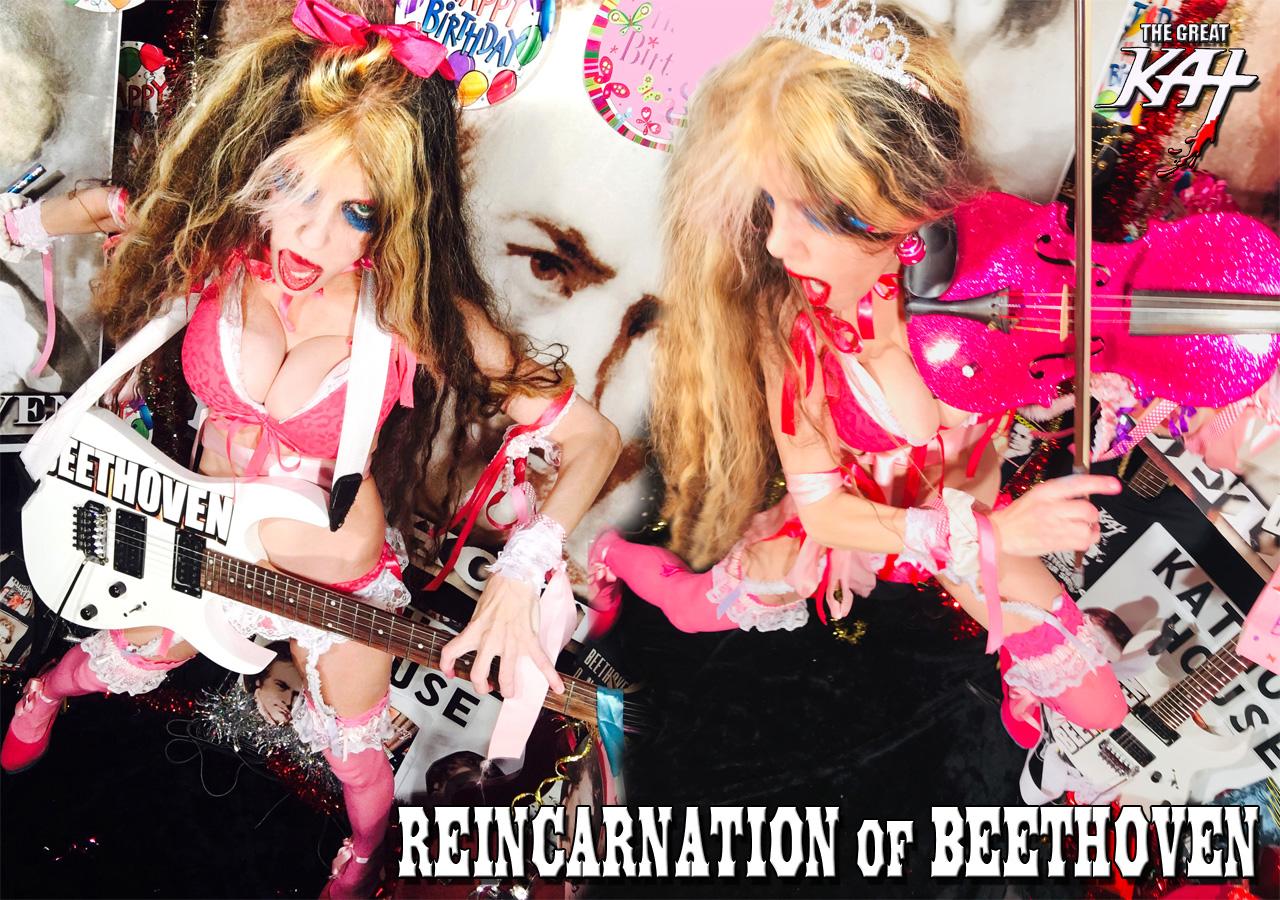 REINCARNATION of BEETHOVEN
