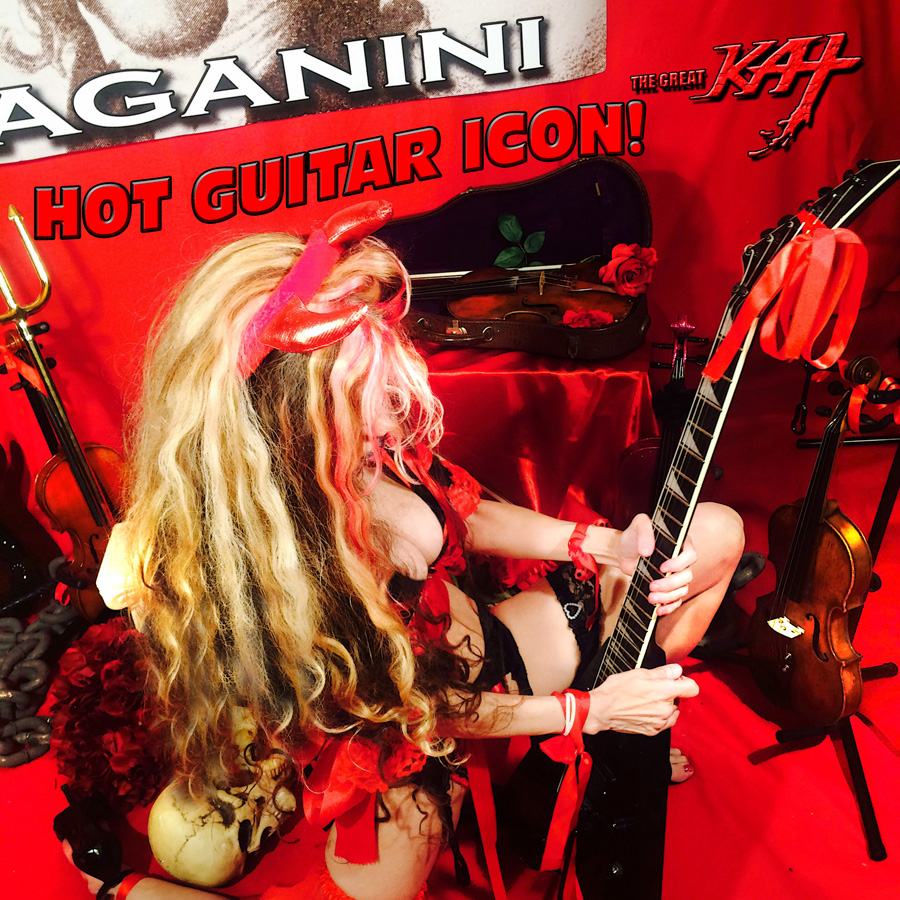 HOT GUITAR ICON!