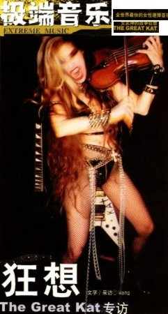 "The Great Kat in ""Extreme Music"" Magazine in China!"