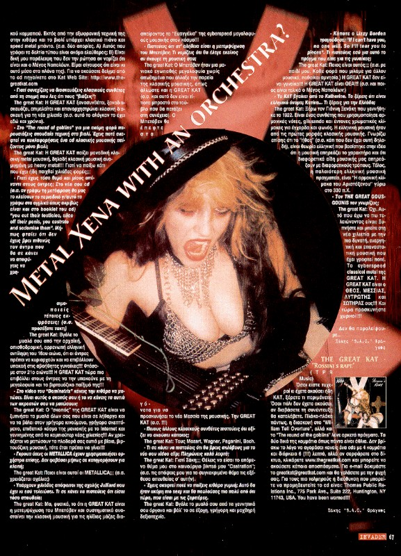 "The Great Kat Poster in ""INVADER"" Magazine"
