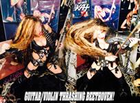 GUITAR/VIOLIN THRASHING BEETHOVEN!! NEW GREAT KAT DVD PHOTO!