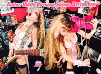 Guitar/Violin Virtuoso Shreds BEETHOVEN!