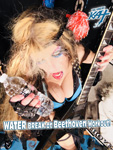 WATER BREAK at BEETHOVEN WORKOUT! NEW GREAT KAT CD PHOTO!