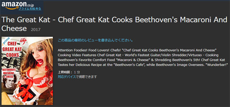"#1 on AMAZON JAPAN ""COOK"" VIDEOS: THE GREAT KAT'S NEW ""CHEF GREAT KAT COOKS BEETHOVEN'S MACARONI AND CHEESE""  https://www.amazon.co.jp/dp/B0741PLMSF"