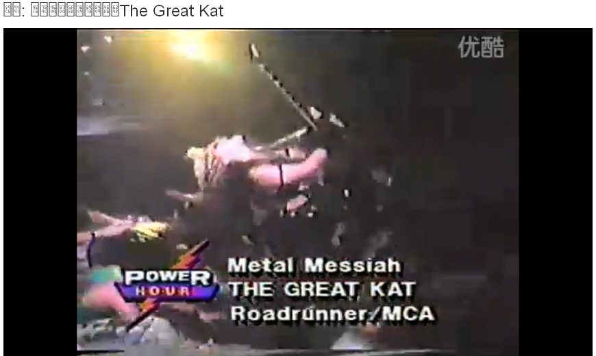 "CHINA'S BOPIAN.COM NAMES THE GREAT KAT ""TOP 10 GREATEST SPEED GUITAR HEROES""!"