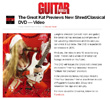 """GUITAR WORLD MAGAZINE FEATURES THE GREAT KAT in """"THE GREAT KAT PREVIEWS NEW SHRED/CLASSICAL DVD — VIDEO""""! """"Longtime shredder (on both violin and guitar) the Great Kat has released a brief preview of her upcoming shred/classical DVD—and you can check it out below. The DVD is expected to be released in 2015. The DVD will feature the Great Kat's shred take on Vivaldi's 'The Four Seasons', Rossini's 'William Tell Overture' and more. In the preview clip below, Kat plays Vivaldi's 'The Four Seasons.' We've also thrown in a bit of Paganini's Caprice #24. Enjoy!"""" - by Damian Fanelli, Guitar World Magazine"""