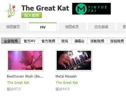 "JOIN ""THE GREAT KAT FAN CLUB"" on YINYUETAI at http://www.yinyuetai.com/fanclub/mv-all/44274/toNew"
