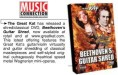 "MUSIC CONNECTION MAGAZINE FEATURES ""BEETHOVEN'S GUITAR SHRED"" DVD! ""This latest offering features The Great Kat's guitar/violin virtuosity and guitar shredding of classical masterpieces."" - Tom Kidd, Music Connection Magazine"