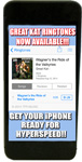 iTUNES PREMIERES THE GREAT KAT'S SHREDCLASSICAL RINGTONES – BRING WAGNER TO YOUR IPHONE!!