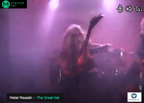"""YINYUETAI (CHINA) PREMIERES THE GREAT KAT'S ICONIC """"METAL MESSIAH"""" MUSIC VIDEO! Available from WARNER MUSIC! http://v.yinyuetai.com/video/3244507"""